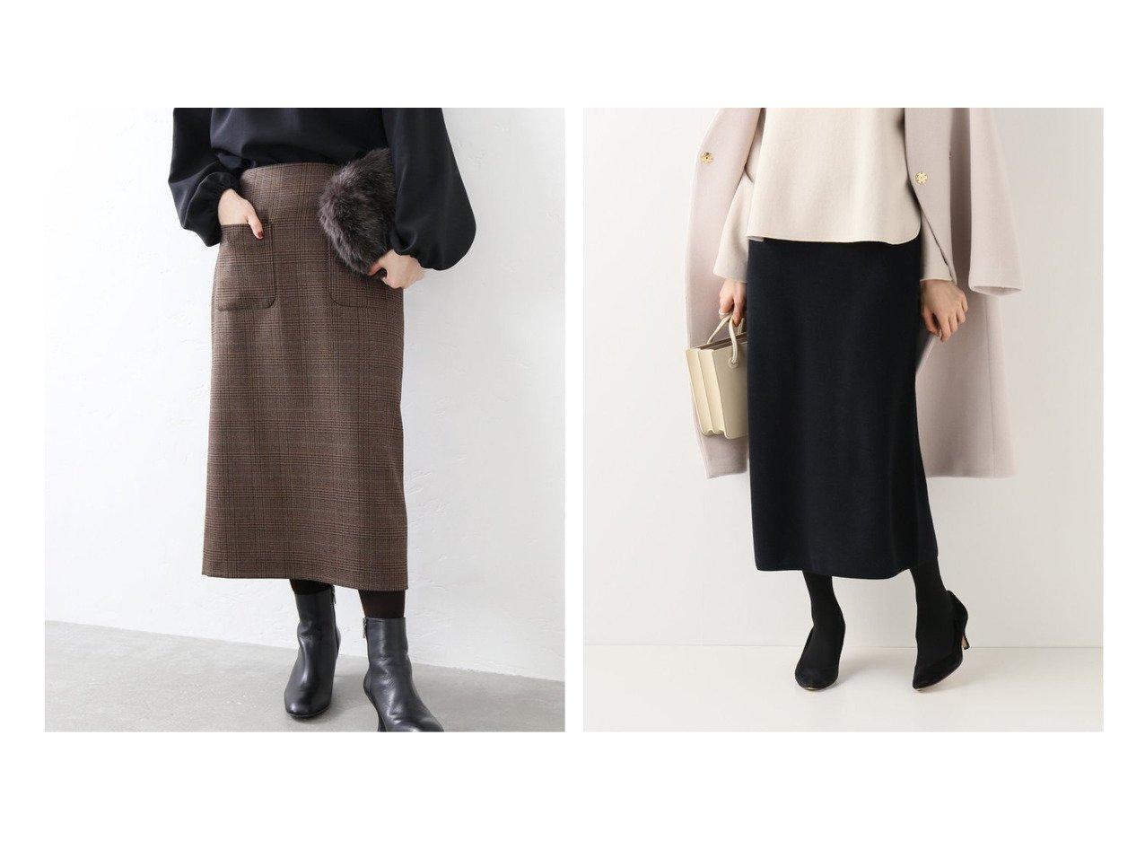 【La TOTALITE/ラ トータリテ】の12Gカタアゼスカート&《追加》ウールチェックポケットタイトスカート La TOTALITEのおすすめ!人気、トレンド・レディースファッションの通販  おすすめで人気の流行・トレンド、ファッションの通販商品 メンズファッション・キッズファッション・インテリア・家具・レディースファッション・服の通販 founy(ファニー) https://founy.com/ ファッション Fashion レディースファッション WOMEN スカート Skirt 2020年 2020 2020-2021 秋冬 A/W AW Autumn/Winter / FW Fall-Winter 2020-2021 A/W 秋冬 AW Autumn/Winter / FW Fall-Winter カットソー カーディガン シューズ ジャケット フラット ブーティ アンサンブル スリット セットアップ パーカー リラックス |ID:crp329100000017361