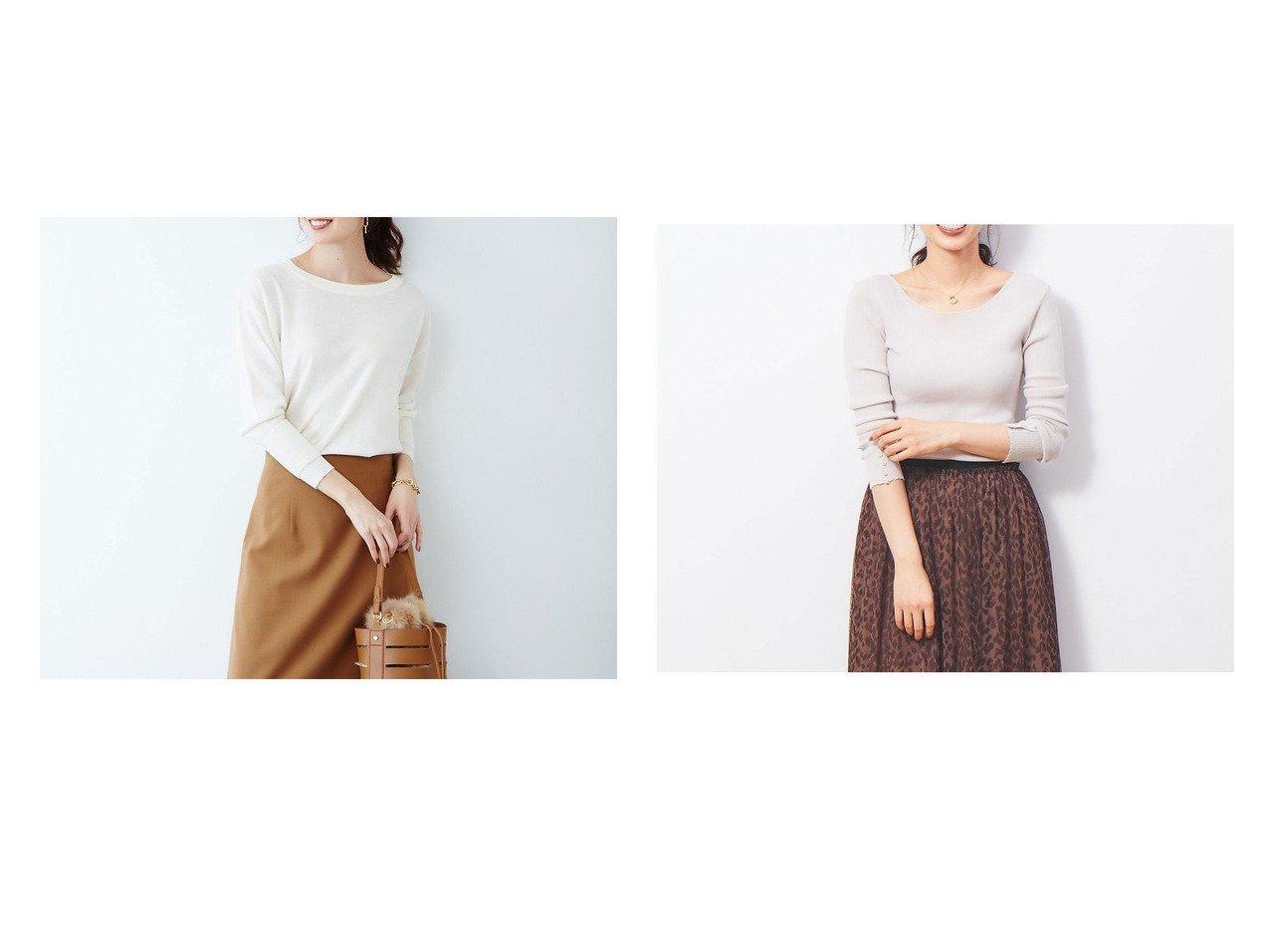 【Rouge vif la cle/ルージュヴィフラクレ】のヴィエラヤーンプルオーバー&ボートネックリブニット Rouge vif la cleのおすすめ!人気、トレンド・レディースファッションの通販  おすすめで人気の流行・トレンド、ファッションの通販商品 メンズファッション・キッズファッション・インテリア・家具・レディースファッション・服の通販 founy(ファニー) https://founy.com/ ファッション Fashion レディースファッション WOMEN トップス Tops Tshirt プルオーバー Pullover ニット Knit Tops A/W 秋冬 AW Autumn/Winter / FW Fall-Winter カーディガン シンプル デコルテ インナー ジャケット タートルネック  ID:crp329100000017629