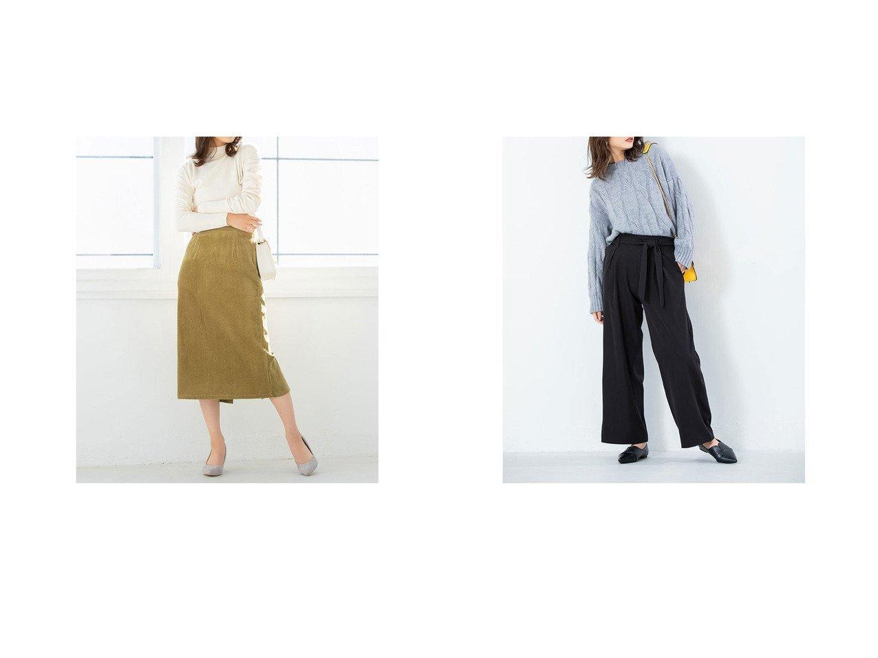 【fifth/フィフス】のカラーコーデュロイタイトスカート&ウエストリボン付きテーパードパンツ fifthのおすすめ!人気、トレンド・レディースファッションの通販  おすすめで人気の流行・トレンド、ファッションの通販商品 メンズファッション・キッズファッション・インテリア・家具・レディースファッション・服の通販 founy(ファニー) https://founy.com/ ファッション Fashion レディースファッション WOMEN スカート Skirt パンツ Pants 2021年 2021 2021 春夏 S/S SS Spring/Summer 2021 S/S 春夏 SS Spring/Summer コーデュロイ シンプル スマート タイトスカート フロント 春 Spring |ID:crp329100000017644
