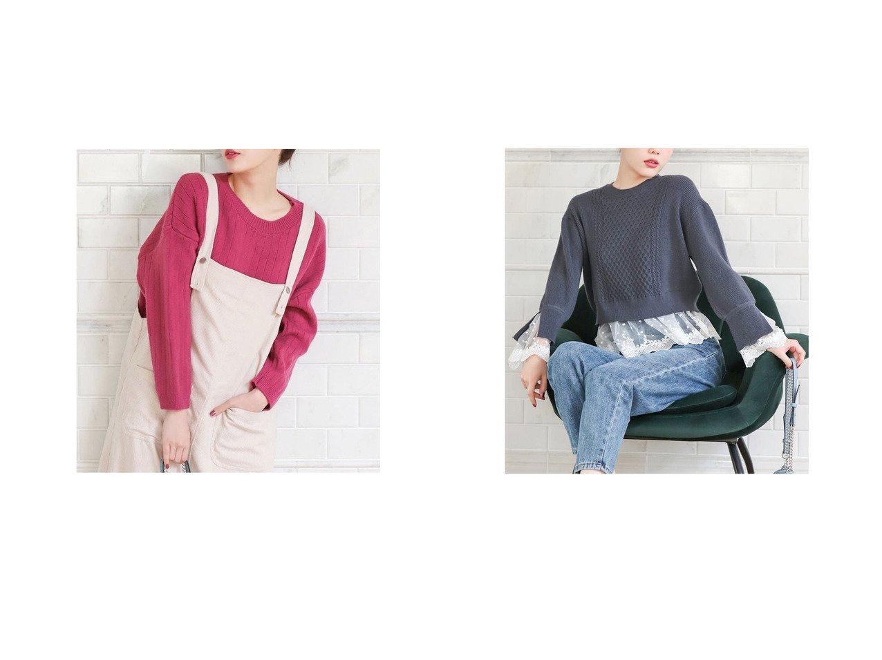 【fifth/フィフス】のオーバーサイズカラーリブニット&レースドッキングケーブルニット fifthのおすすめ!人気、トレンド・レディースファッションの通販  おすすめで人気の流行・トレンド、ファッションの通販商品 メンズファッション・キッズファッション・インテリア・家具・レディースファッション・服の通販 founy(ファニー) https://founy.com/ ファッション Fashion レディースファッション WOMEN トップス Tops Tshirt ニット Knit Tops 2021年 2021 2021 春夏 S/S SS Spring/Summer 2021 A/W 秋冬 AW Autumn/Winter / FW Fall-Winter S/S 春夏 SS Spring/Summer スマート リブニット リラックス 春 Spring |ID:crp329100000017654