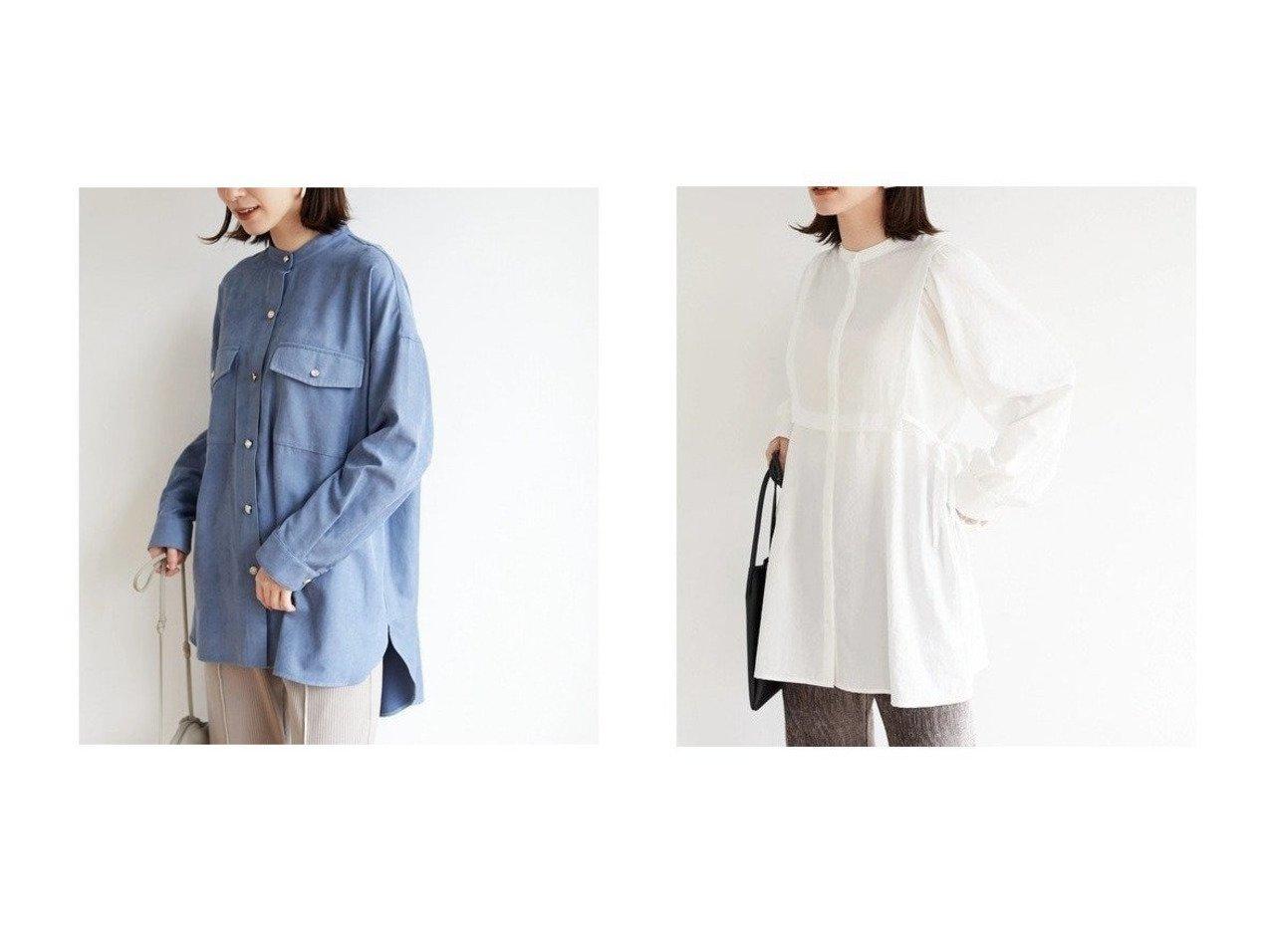 【Green Parks/グリーンパークス】の・ELENCARE DUE バンドカラーシャツチュニック&・ELENCARE DUE デザインシャツチュニック Green Parksのおすすめ!人気、トレンド・レディースファッションの通販  おすすめで人気の流行・トレンド、ファッションの通販商品 メンズファッション・キッズファッション・インテリア・家具・レディースファッション・服の通販 founy(ファニー) https://founy.com/ ファッション Fashion レディースファッション WOMEN トップス Tops Tshirt シャツ/ブラウス Shirts Blouses 送料無料 Free Shipping チュニック フェミニン フロント スクエア ヨーク リボン ロング |ID:crp329100000017672