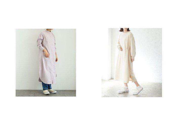【Green Parks/グリーンパークス】のRAY CASSIN ウラキモウドロストワンピース&ビブヨークシャツワンピース Green Parksのおすすめ!人気、トレンド・レディースファッションの通販  おすすめファッション通販アイテム レディースファッション・服の通販 founy(ファニー) ファッション Fashion レディースファッション WOMEN ワンピース Dress シャツワンピース Shirt Dresses 2021年 2021 2021 春夏 S/S SS Spring/Summer 2021 S/S 春夏 SS Spring/Summer シャツワンピ 春 Spring |ID:crp329100000017676