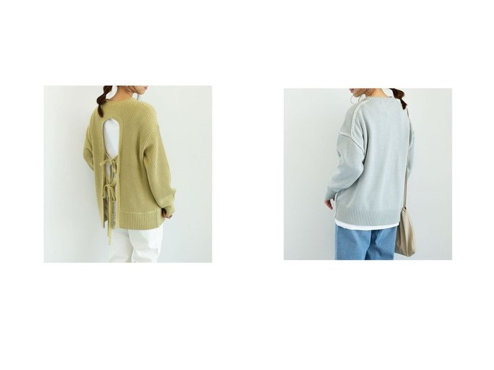 【Green Parks/グリーンパークス】のバックリボンデザインプルオーバー&配色ステッチニットプルオーバー Green Parksのおすすめ!人気、トレンド・レディースファッションの通販  おすすめファッション通販アイテム レディースファッション・服の通販 founy(ファニー) ファッション Fashion レディースファッション WOMEN トップス Tops Tshirt プルオーバー Pullover ニット Knit Tops 2021年 2021 2021 春夏 S/S SS Spring/Summer 2021 S/S 春夏 SS Spring/Summer インナー シンプル リボン 春 Spring |ID:crp329100000017677