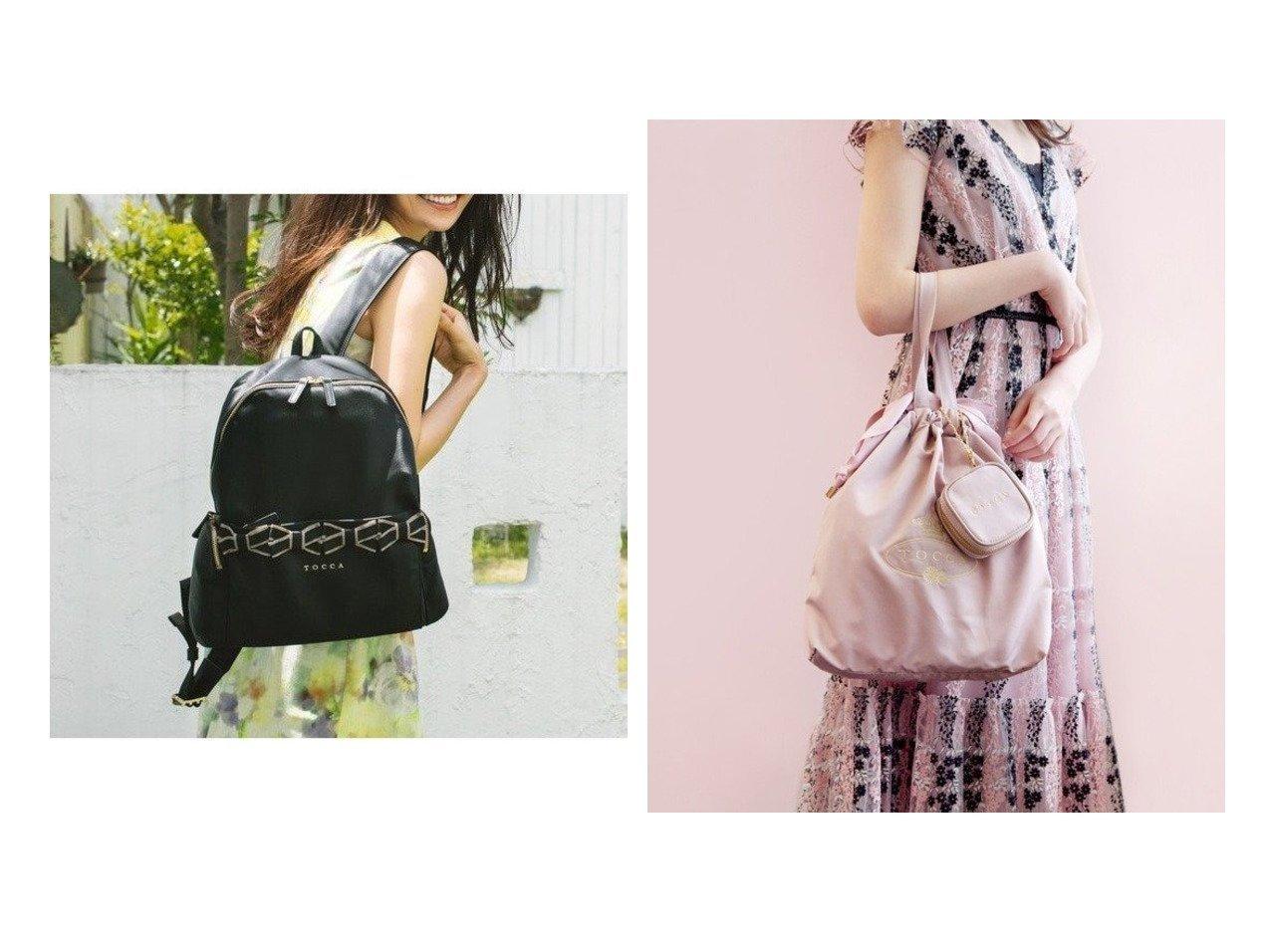 【TOCCA/トッカ】のTRAVELLING SAC ltd バッグ&FRILL RIBBON BACKPACK リュック TOCCAのおすすめ!人気、トレンド・レディースファッションの通販  おすすめで人気の流行・トレンド、ファッションの通販商品 メンズファッション・キッズファッション・インテリア・家具・レディースファッション・服の通販 founy(ファニー) https://founy.com/ ファッション Fashion レディースファッション WOMEN バッグ Bag 送料無料 Free Shipping A/W 秋冬 AW Autumn/Winter / FW Fall-Winter 冬 Winter シンプル フォルム フリル ポケット リボン リュクス リュック ロマンティック ポーチ リゾート リラックス リーフ 再入荷 Restock/Back in Stock/Re Arrival  ID:crp329100000017765