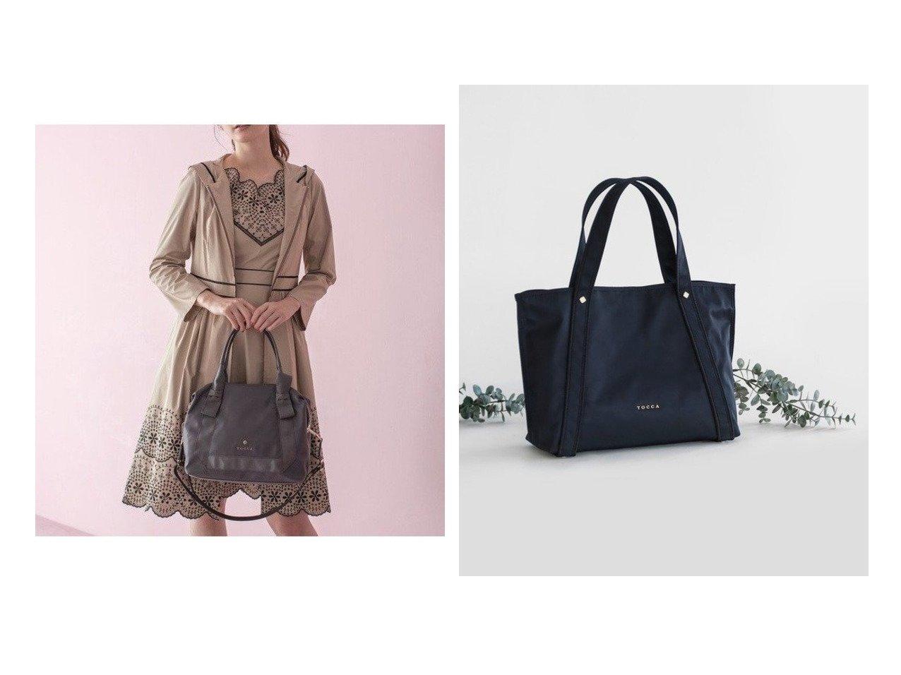 【TOCCA/トッカ】のRIBBON HANDLE ナイロンバッグ&AVENUE ナイロンバッグ TOCCAのおすすめ!人気、トレンド・レディースファッションの通販  おすすめで人気の流行・トレンド、ファッションの通販商品 メンズファッション・キッズファッション・インテリア・家具・レディースファッション・服の通販 founy(ファニー) https://founy.com/ ファッション Fashion レディースファッション WOMEN バッグ Bag 送料無料 Free Shipping 2021年 2021 2021 春夏 S/S SS Spring/Summer 2021 S/S 春夏 SS Spring/Summer リボン リュクス 軽量 シンプル トリミング メタル モチーフ ラップ  ID:crp329100000017775