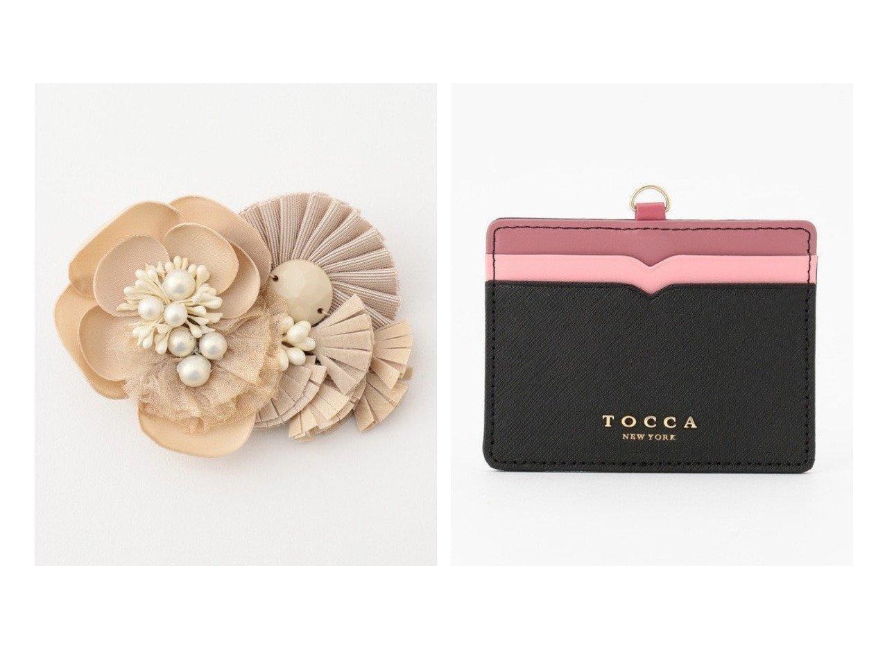 【TOCCA/トッカ】のATELIERSENKA FLORA ブローチ&PRIMULA PETAL ID HOLDER IDホルダー TOCCAのおすすめ!人気、トレンド・レディースファッションの通販  おすすめで人気の流行・トレンド、ファッションの通販商品 メンズファッション・キッズファッション・インテリア・家具・レディースファッション・服の通販 founy(ファニー) https://founy.com/ ファッション Fashion レディースファッション WOMEN 財布 Wallets 送料無料 Free Shipping 2021年 2021 2021 春夏 S/S SS Spring/Summer 2021 S/S 春夏 SS Spring/Summer エレガント パール ビジュー フォルム フラワー ブローチ モダン カラフル コンパクト ラップ リュクス 財布  ID:crp329100000017777