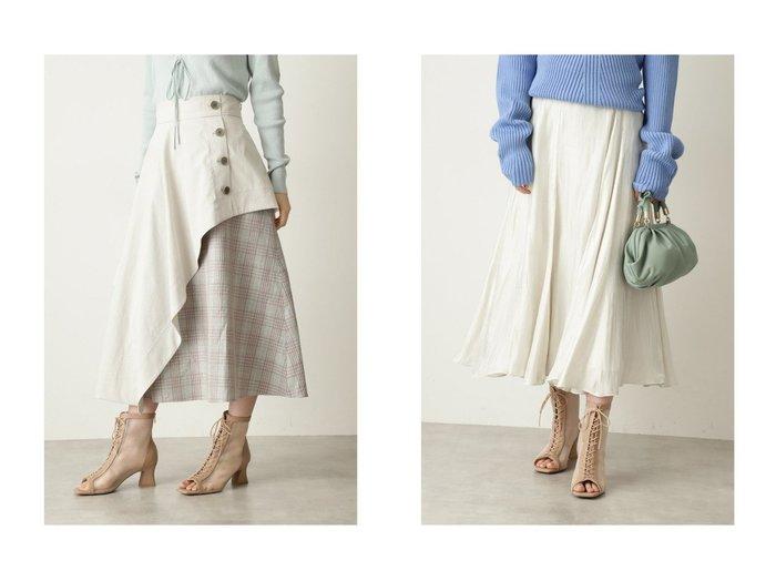 【JILLSTUART/ジルスチュアート】のイザベルスカート&ロビンスカート JILLSTUARTのおすすめ!人気、トレンド・レディースファッションの通販  おすすめファッション通販アイテム レディースファッション・服の通販 founy(ファニー) ファッション Fashion レディースファッション WOMEN スカート Skirt NEW・新作・新着・新入荷 New Arrivals コンビ チェック フレア ミドル 再入荷 Restock/Back in Stock/Re Arrival |ID:crp329100000017807