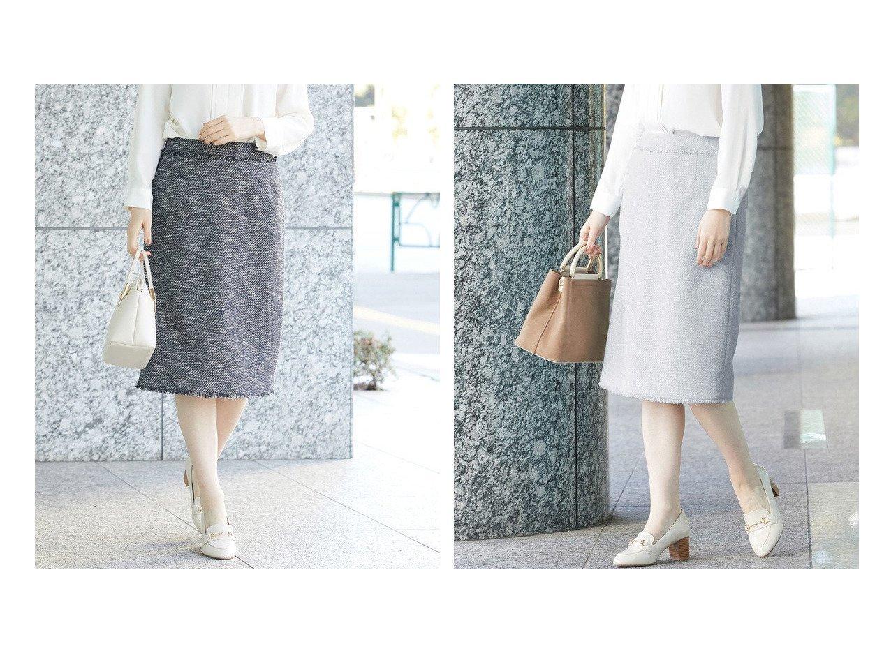 【ROPE' PICNIC/ロペピクニック】の【セットアップ対応】ファンシーツィードフリンジペンシルスカート ROPEのおすすめ!人気、トレンド・レディースファッションの通販  おすすめで人気の流行・トレンド、ファッションの通販商品 メンズファッション・キッズファッション・インテリア・家具・レディースファッション・服の通販 founy(ファニー) https://founy.com/ ファッション Fashion レディースファッション WOMEN セットアップ Setup スカート Skirt エレガント 春 Spring 秋 Autumn/Fall シンプル ジャケット セットアップ ツイード ベーシック ペンシル ポケット |ID:crp329100000017832