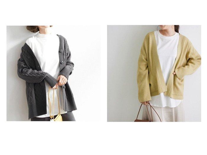 【ROPE' PICNIC/ロペピクニック】の【セットアップ対応】ケーブルカーディガン&畦編みトッパーカーディガン ROPEのおすすめ!人気、トレンド・レディースファッションの通販  おすすめファッション通販アイテム レディースファッション・服の通販 founy(ファニー) ファッション Fashion レディースファッション WOMEN トップス Tops Tshirt ニット Knit Tops カーディガン Cardigans パーカ Sweats 畦編みニット Cardigan Stitch NEW・新作・新着・新入荷 New Arrivals カーディガン セットアップ トレンド ポケット 冬 Winter 春 Spring 秋 Autumn/Fall イエロー トッパー ベーシック 畦 羽織 |ID:crp329100000017843