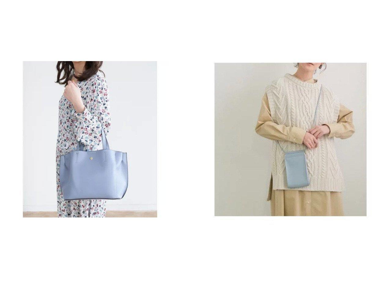 【ROPE' PICNIC/ロペピクニック】の【Legato Largo(レガートラルゴ)】かるいかばんミドルトート&ショルダーバッグ&綿混ケーブルニットベスト ROPEのおすすめ!人気、トレンド・レディースファッションの通販  おすすめで人気の流行・トレンド、ファッションの通販商品 メンズファッション・キッズファッション・インテリア・家具・レディースファッション・服の通販 founy(ファニー) https://founy.com/ ファッション Fashion レディースファッション WOMEN バッグ Bag アウター Coat Outerwear トップス Tops Tshirt ニット Knit Tops ベスト/ジレ Gilets Vests シンプル ポケット ストール セーター タートル ベスト 冬 Winter 春 Spring 秋 Autumn/Fall |ID:crp329100000017854