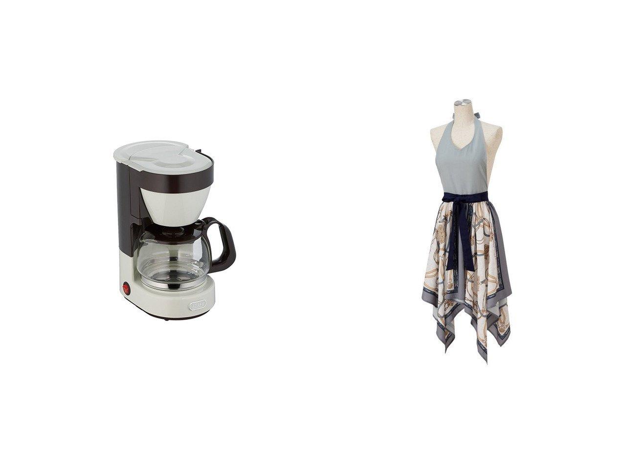 【Francfranc / GOODS/フランフラン】のハルス フルエプロン&Toffy 4カップコーヒーメーカー WH 【INTERIOR】Francfrancのおすすめ!人気、インテリア・家具の通販 おすすめで人気の流行・トレンド、ファッションの通販商品 メンズファッション・キッズファッション・インテリア・家具・レディースファッション・服の通販 founy(ファニー) https://founy.com/ クラシック タンク テーブル プレート メッシュ A/W 秋冬 AW Autumn/Winter / FW Fall-Winter スカーフ フェミニン ホームグッズ Home garden キッチン・ダイニング Kitchen Dining キッチン収納 Kitchen |ID:crp329100000017898