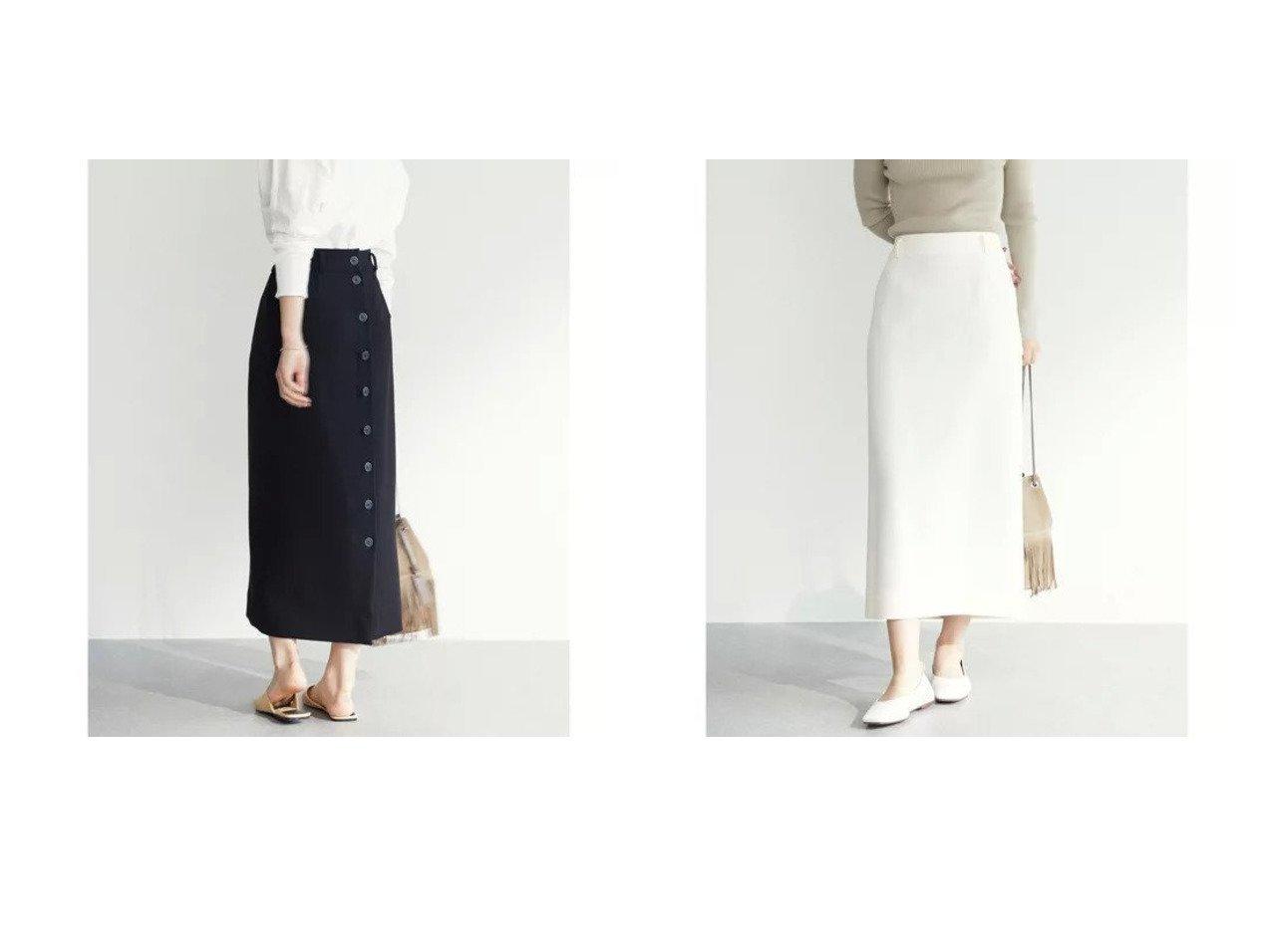 【GALLARDAGALANTE/ガリャルダガランテ】のバックボタンタイトスカート GALLARDAGALANTEのおすすめ!人気、トレンド・レディースファッションの通販 おすすめで人気の流行・トレンド、ファッションの通販商品 メンズファッション・キッズファッション・インテリア・家具・レディースファッション・服の通販 founy(ファニー) https://founy.com/ ファッション Fashion レディースファッション WOMEN スカート Skirt バッグ Bag インナー シューズ シンプル ストレッチ ストレート スニーカー スリット タイトスカート バランス フィット フランス フロント マキシ ループ ロング ワンポイント |ID:crp329100000017931