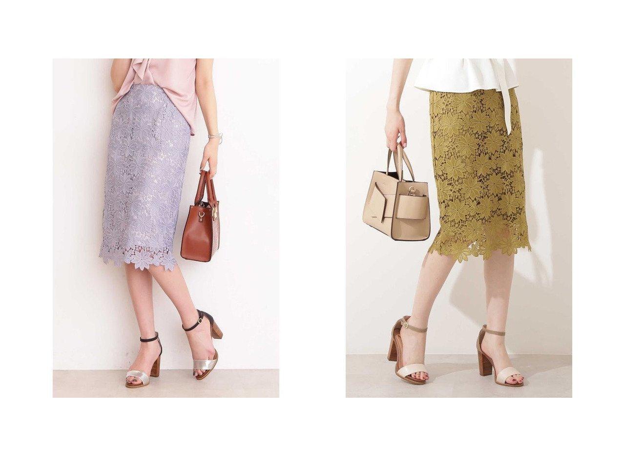 【N.Natural Beauty basic/エヌ ナチュラルビューティーベーシック】のケミカルレースタイトスカート NATURAL BEAUTY BASICのおすすめ!人気、トレンド・レディースファッションの通販 おすすめで人気の流行・トレンド、ファッションの通販商品 メンズファッション・キッズファッション・インテリア・家具・レディースファッション・服の通販 founy(ファニー) https://founy.com/ ファッション Fashion レディースファッション WOMEN スカート Skirt カットソー ケミカル シンプル スカラップ ストレート タイトスカート フェミニン レース 人気 定番 Standard |ID:crp329100000018039