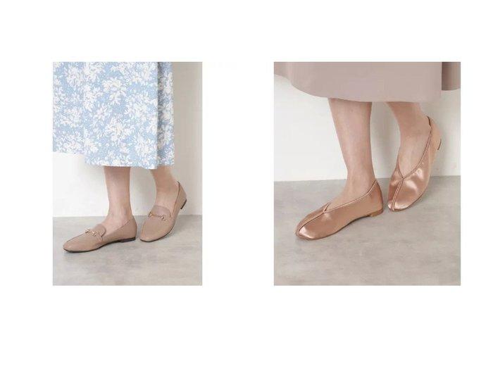 【NATURAL BEAUTY BASIC/ナチュラル ビューティー ベーシック】のチャイニーズシームフラット&ライトビットローファー NATURAL BEAUTY BASICのおすすめ!人気、トレンド・レディースファッションの通販 おすすめファッション通販アイテム レディースファッション・服の通販 founy(ファニー) ファッション Fashion レディースファッション WOMEN インソール クッション シューズ ライニング サテン トレンド |ID:crp329100000018040