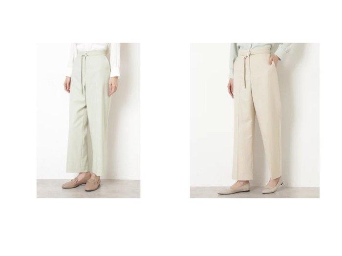 【NATURAL BEAUTY BASIC/ナチュラル ビューティー ベーシック】の[洗える]ストレートワイドパンツ NATURAL BEAUTY BASICのおすすめ!人気、トレンド・レディースファッションの通販 おすすめファッション通販アイテム レディースファッション・服の通販 founy(ファニー) ファッション Fashion レディースファッション WOMEN パンツ Pants スタンダード ストレート メランジ ワイド 洗える |ID:crp329100000018044