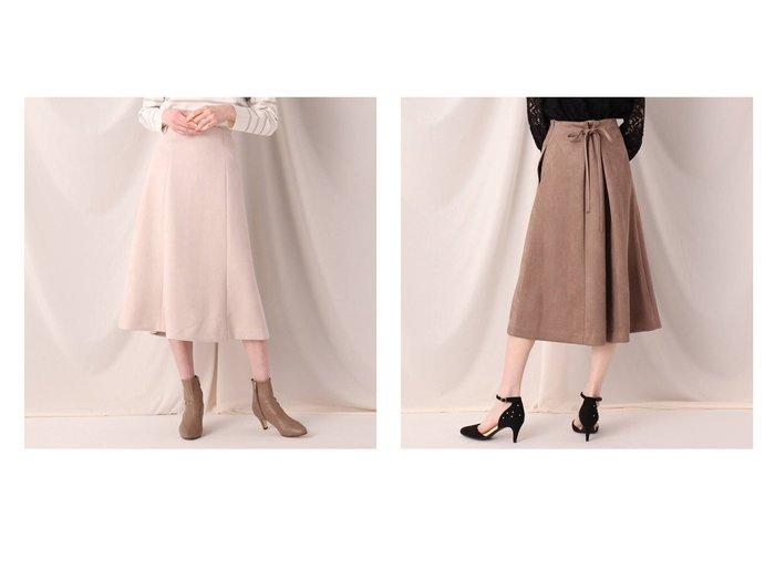 【Couture Brooch/クチュール ブローチ】のフェイクスエードサス付きスカート Couture Broochのおすすめ!人気、トレンド・レディースファッションの通販 おすすめファッション通販アイテム インテリア・キッズ・メンズ・レディースファッション・服の通販 founy(ファニー) https://founy.com/ ファッション Fashion レディースファッション WOMEN スカート Skirt 2020年 2020 2020-2021 秋冬 A/W AW Autumn/Winter / FW Fall-Winter 2020-2021 A/W 秋冬 AW Autumn/Winter / FW Fall-Winter サスペンダー スウェード フェイクスウェード フェミニン ポケット マーメイド リボン |ID:crp329100000018071