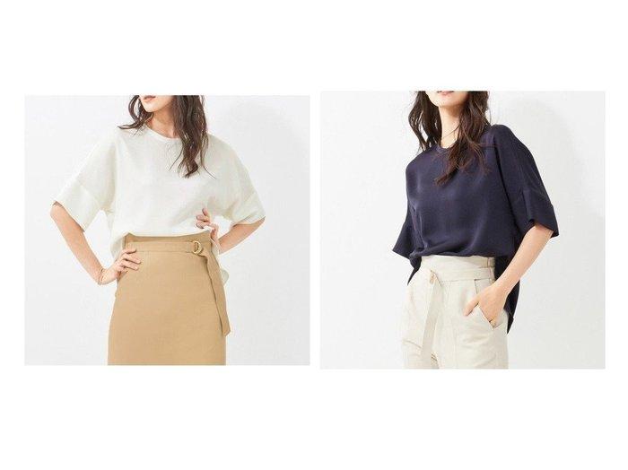 【BEIGE,/ベイジ,】のTブラウス BEIGEのおすすめ!人気、トレンド・レディースファッションの通販 おすすめファッション通販アイテム レディースファッション・服の通販 founy(ファニー) ファッション Fashion レディースファッション WOMEN トップス Tops Tshirt シャツ/ブラウス Shirts Blouses 送料無料 Free Shipping 2020年 2020 2020 春夏 S/S SS Spring/Summer 2020 S/S 春夏 SS Spring/Summer |ID:crp329100000018098