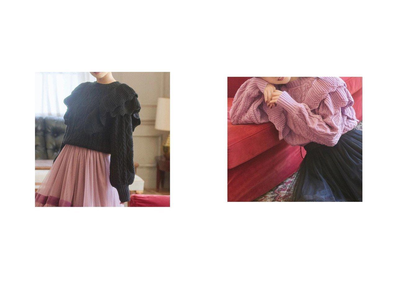 【MiiA/ミーア】のケーブルフリルニット 別注・限定・コラボなど、おすすめ!人気トレンド・レディースファッション通販 おすすめで人気の流行・トレンド、ファッションの通販商品 メンズファッション・キッズファッション・インテリア・家具・レディースファッション・服の通販 founy(ファニー) https://founy.com/ ファッション Fashion レディースファッション WOMEN トップス Tops Tshirt ニット Knit Tops 2020年 2020 2020-2021 秋冬 A/W AW Autumn/Winter / FW Fall-Winter 2020-2021 A/W 秋冬 AW Autumn/Winter / FW Fall-Winter ガーリー コラボ フリル |ID:crp329100000018137