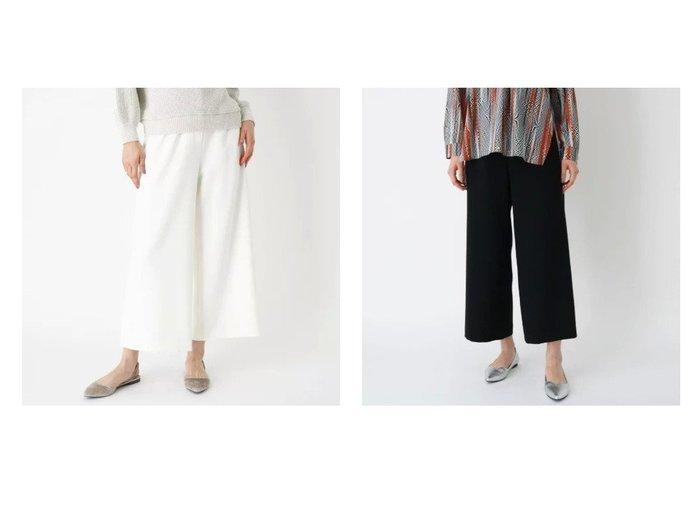 【modify/モディファイ】のノータックセミワイドパンツ modifyのおすすめ!人気、トレンド・レディースファッションの通販 おすすめファッション通販アイテム レディースファッション・服の通販 founy(ファニー) ファッション Fashion レディースファッション WOMEN パンツ Pants マニッシュ ワイド  ID:crp329100000018242