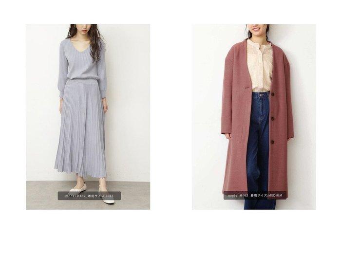 【FREE'S MART/フリーズマート】の《Sシリーズ対応商品》ハイウエストレースマーメードスカート&《Sシリーズ対応商品》 ジャージメルトンVカラーコート FREE'S MARTのおすすめ!人気、トレンド・レディースファッションの通販 おすすめファッション通販アイテム インテリア・キッズ・メンズ・レディースファッション・服の通販 founy(ファニー) https://founy.com/ ファッション Fashion レディースファッション WOMEN スカート Skirt Aライン/フレアスカート Flared A-Line Skirts アウター Coat Outerwear コート Coats ギャザー フレア マーメイド レース ジャージ バランス フェルト フロント メルトン |ID:crp329100000018249