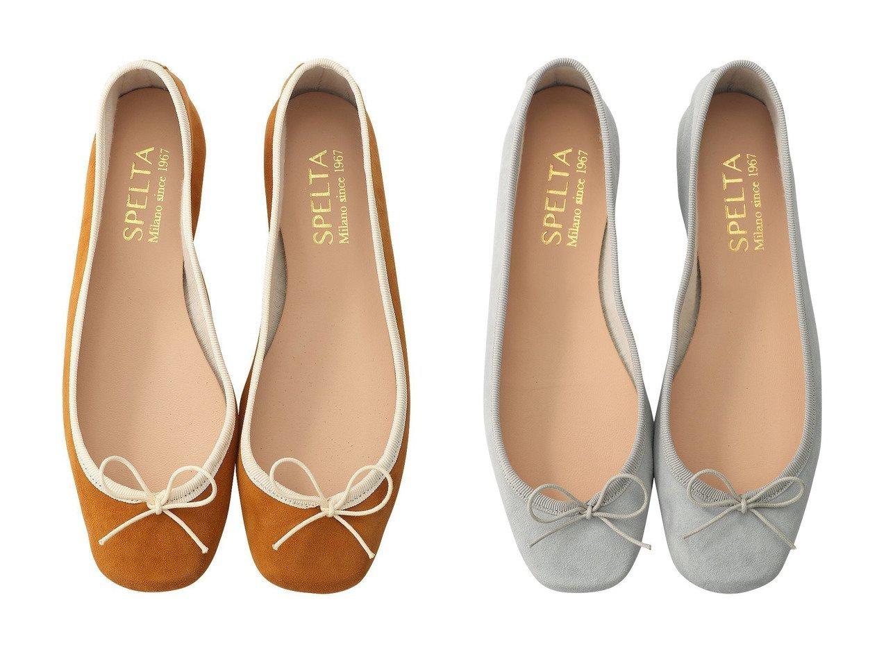 【SPELTA/スペルタ】の【ELLE SHOP限定】SOLE スエードバレエシューズ&SOLE スエードバレエシューズ SPELTAのおすすめ!人気、トレンド・レディースファッションの通販 おすすめで人気の流行・トレンド、ファッションの通販商品 メンズファッション・キッズファッション・インテリア・家具・レディースファッション・服の通販 founy(ファニー) https://founy.com/ ファッション Fashion レディースファッション WOMEN 2021年 2021 2021 春夏 S/S SS Spring/Summer 2021 S/S 春夏 SS Spring/Summer なめらか シューズ スエード バレエ パイピング パーティ フラット リボン 定番 Standard 春 Spring  ID:crp329100000018314