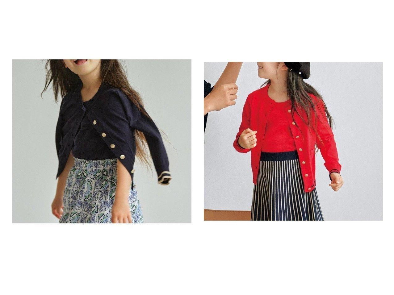 【KUMIKYOKU / KIDS/組曲】の【100-120cm】ヴィスコースストレッチ カーディガン(KJ42) KIDS】子供服のおすすめ!人気トレンド・キッズファッションの通販 おすすめで人気の流行・トレンド、ファッションの通販商品 メンズファッション・キッズファッション・インテリア・家具・レディースファッション・服の通販 founy(ファニー) https://founy.com/ ファッション Fashion キッズファッション KIDS アンサンブル インナー 秋 Autumn/Fall カーディガン クラシカル コンパクト ストレッチ セットアップ パーカー ベーシック 2020年 2020 2020-2021 秋冬 A/W AW Autumn/Winter / FW Fall-Winter 2020-2021 |ID:crp329100000018370
