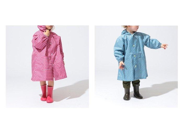 【コドモ ビームス / KIDS/こども ビームス】のこども ビームス b柄 ランドセル コート (90~130cm) KIDS】子供服のおすすめ!人気トレンド・キッズファッションの通販 おすすめ人気トレンドファッション通販アイテム 人気、トレンドファッション・服の通販 founy(ファニー) ファッション Fashion キッズファッション KIDS 傘 シューズ ジャケット スマート ダッフルコート プリーツ ボックス ポーチ リュック |ID:crp329100000018371