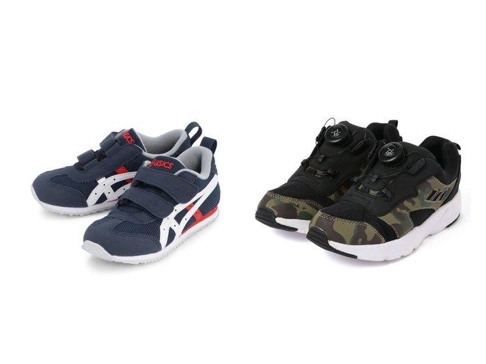 【asics / KIDS/アシックス】の《アシックス公式》 子供靴 運動靴 【スニーカー】 SUKU2(スクスク)【メキシコナロー MINI 4】&【SHIPS / KIDS/シップス】のDIAL DRIVE ダイヤル ドライブ ストリート KIDS】子供服のおすすめ!人気トレンド・キッズファッションの通販 おすすめファッション通販アイテム レディースファッション・服の通販 founy(ファニー) ファッション Fashion キッズファッション KIDS ウォーター 抗菌 シューズ スニーカー フィット メッシュ ラッセル ラベンダー インソール 人気 レース ワイヤー |ID:crp329100000018375