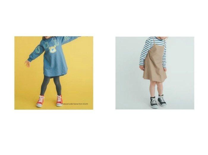 【green label relaxing / UNITED ARROWS / KIDS/グリーンレーベルリラクシング】の〔別注〕【キッズ】UCLA プリントワンピース&【キッズ】ボーダー キャミ レイヤード ワンピース KIDS】子供服のおすすめ!人気トレンド・キッズファッションの通販 おすすめファッション通販アイテム レディースファッション・服の通販 founy(ファニー) ファッション Fashion キッズファッション KIDS ワンピース Dress Kids トレンド プリント 別注 キャミ キャミワンピース ボーダー  ID:crp329100000018379