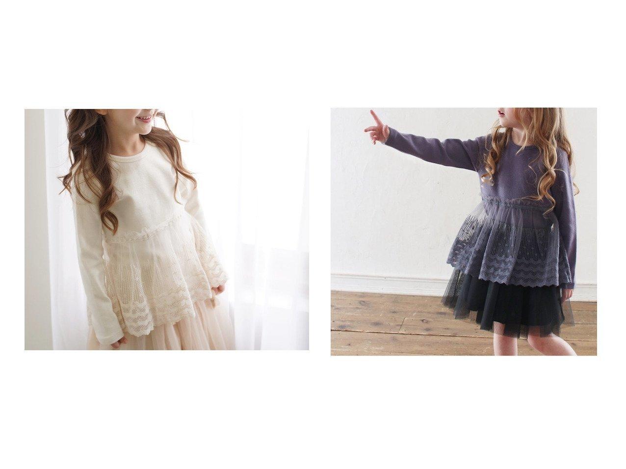 【Rora / KIDS/ローラ】のRora ハーパー ロンT KIDS】子供服のおすすめ!人気トレンド・キッズファッションの通販 おすすめで人気の流行・トレンド、ファッションの通販商品 メンズファッション・キッズファッション・インテリア・家具・レディースファッション・服の通販 founy(ファニー) https://founy.com/ ファッション Fashion キッズファッション KIDS トップス Tops Tees Kids シンプル パープル レース ヴィンテージ 長袖 |ID:crp329100000018394