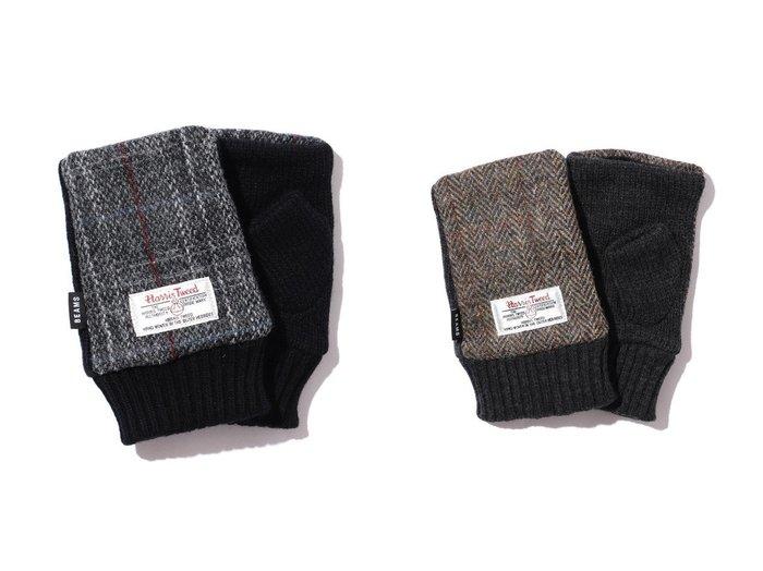 【BEAMS / MEN/ビームス】のHarristweed Fingerless Glove 【MEN】おすすめ!人気トレンド・男性、メンズファッションの通販 おすすめファッション通販アイテム レディースファッション・服の通販 founy(ファニー) ファッション Fashion メンズファッション MEN A/W 秋冬 AW Autumn/Winter / FW Fall-Winter クラシカル ツイード 人気 定番 Standard |ID:crp329100000018431