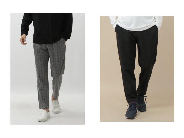 【ikka LOUNGE / MEN/イッカラウンジ】のテックストレッチパンツ&【ikka / MEN/イッカ】のチェックアンクルパンツ 【MEN】おすすめ!人気トレンド・男性、メンズファッションの通販 おすすめファッション通販アイテム レディースファッション・服の通販 founy(ファニー) ファッション Fashion メンズファッション MEN ボトムス Bottoms Men S/S 春夏 SS Spring/Summer アンクル クラシック ジーンズ スウェット チェック 春 Spring スタイリッシュ ストレッチ パーカー |ID:crp329100000018447