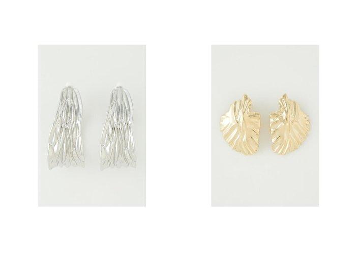 【SLY/スライ】のWRINKLE METAL HOOP イヤリング GLD&WRINKLE METAL PLATE イヤリング SLV SLYのおすすめ!人気、トレンド・レディースファッションの通販 おすすめファッション通販アイテム レディースファッション・服の通販 founy(ファニー) ファッション Fashion レディースファッション WOMEN ジュエリー Jewelry リング Rings イヤリング Earrings 2021年 2021 2021 春夏 S/S SS Spring/Summer 2021 S/S 春夏 SS Spring/Summer イヤリング フープ ヴィンテージ 春 Spring |ID:crp329100000018463