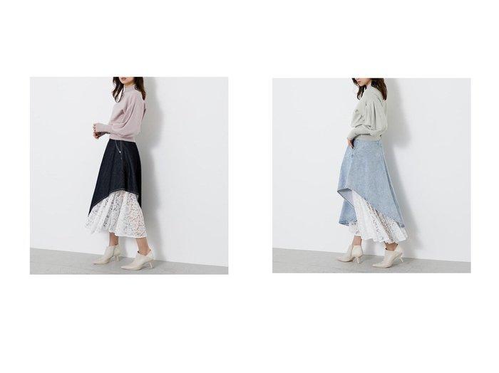 【rienda/リエンダ】のレイヤードフレアBLU3&レイヤードフレアW DENIM SK SLYのおすすめ!人気、トレンド・レディースファッションの通販 おすすめファッション通販アイテム インテリア・キッズ・メンズ・レディースファッション・服の通販 founy(ファニー) https://founy.com/ ファッション Fashion レディースファッション WOMEN スカート Skirt 2021年 2021 2021 春夏 S/S SS Spring/Summer 2021 S/S 春夏 SS Spring/Summer コンビ デニム パターン フレア ペチコート レース 春 Spring |ID:crp329100000018475