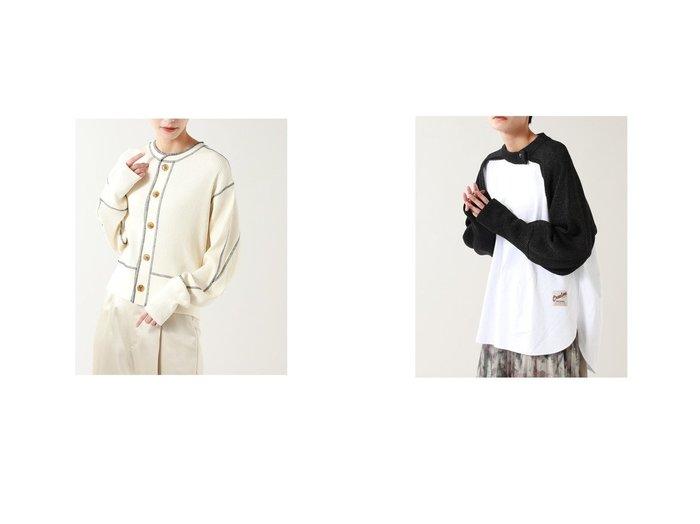 【ROSE BUD/ローズバッド】のラメニットボレロ&バイカラーステッチリブカーディガン ROSE BUDのおすすめ!人気、トレンド・レディースファッションの通販 おすすめファッション通販アイテム インテリア・キッズ・メンズ・レディースファッション・服の通販 founy(ファニー) https://founy.com/ ファッション Fashion レディースファッション WOMEN トップス Tops Tshirt カーディガン Cardigans アウター Coat Outerwear ボレロ Bolero jackets ニット Knit Tops オレンジ 春 Spring カットソー カーディガン サーマル シンプル スタンダード 羽織 モチーフ A/W 秋冬 AW Autumn/Winter / FW Fall-Winter 2021年 2021 S/S 春夏 SS Spring/Summer 2021 春夏 S/S SS Spring/Summer 2021 サテン ショート ジャケット スリーブ トレンド ボレロ ワンポイント |ID:crp329100000018479