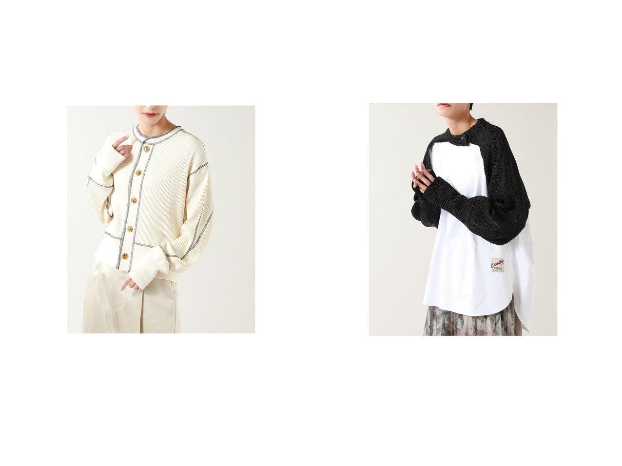 【ROSE BUD/ローズバッド】のラメニットボレロ&バイカラーステッチリブカーディガン ROSE BUDのおすすめ!人気、トレンド・レディースファッションの通販 おすすめで人気の流行・トレンド、ファッションの通販商品 メンズファッション・キッズファッション・インテリア・家具・レディースファッション・服の通販 founy(ファニー) https://founy.com/ ファッション Fashion レディースファッション WOMEN トップス Tops Tshirt カーディガン Cardigans アウター Coat Outerwear ボレロ Bolero jackets ニット Knit Tops オレンジ 春 Spring カットソー カーディガン サーマル シンプル スタンダード 羽織 モチーフ A/W 秋冬 AW Autumn/Winter / FW Fall-Winter 2021年 2021 S/S 春夏 SS Spring/Summer 2021 春夏 S/S SS Spring/Summer 2021 サテン ショート ジャケット スリーブ トレンド ボレロ ワンポイント |ID:crp329100000018479
