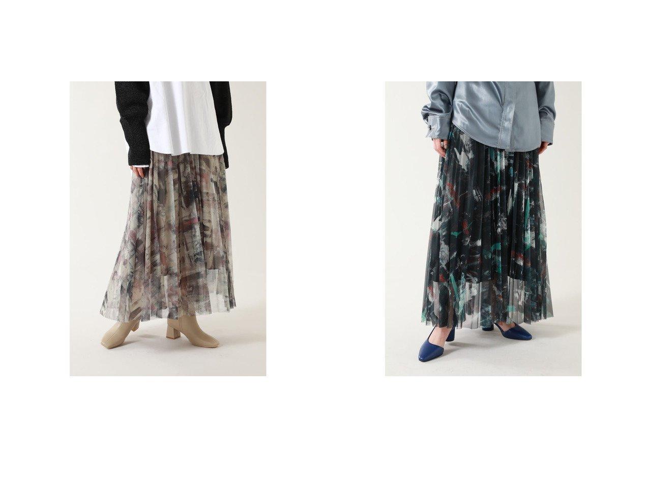 【ROSE BUD/ローズバッド】のアートプリントプリーツスカート ROSE BUDのおすすめ!人気、トレンド・レディースファッションの通販 おすすめで人気の流行・トレンド、ファッションの通販商品 メンズファッション・キッズファッション・インテリア・家具・レディースファッション・服の通販 founy(ファニー) https://founy.com/ ファッション Fashion レディースファッション WOMEN スカート Skirt プリーツスカート Pleated Skirts エレガント 春 Spring 軽量 シアー スタンダード 手描き プリント プリーツ ロング 2021年 2021 S/S 春夏 SS Spring/Summer 2021 春夏 S/S SS Spring/Summer 2021 |ID:crp329100000018486