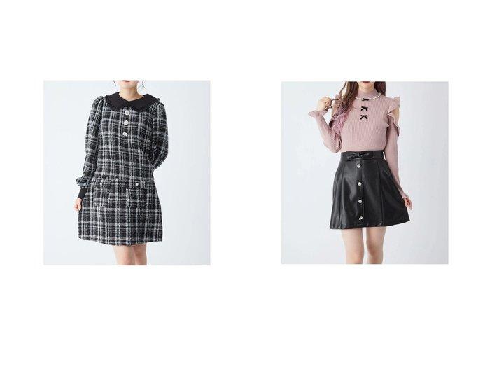 【Ank Rouge/アンクルージュ】のポケット付きスカート&フロントビジュー台形ミニスカート Ank Rougeのおすすめ!人気、トレンド・レディースファッションの通販 おすすめファッション通販アイテム インテリア・キッズ・メンズ・レディースファッション・服の通販 founy(ファニー) https://founy.com/ ファッション Fashion レディースファッション WOMEN スカート Skirt ミニスカート Mini Skirts 2021年 2021 2021 春夏 S/S SS Spring/Summer 2021 S/S 春夏 SS Spring/Summer ガーリー パール ポケット 春 Spring  ID:crp329100000018497