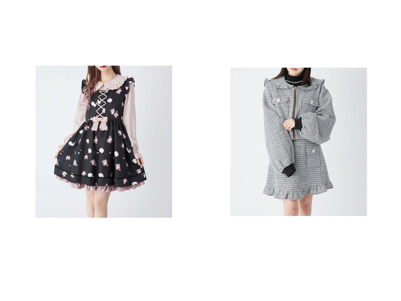 【Ank Rouge/アンクルージュ】のRoseBunnyスピンドルジャンスカ&スカート Ank Rougeのおすすめ!人気、トレンド・レディースファッションの通販 おすすめで人気の流行・トレンド、ファッションの通販商品 メンズファッション・キッズファッション・インテリア・家具・レディースファッション・服の通販 founy(ファニー) https://founy.com/ ファッション Fashion レディースファッション WOMEN スカート Skirt 2021年 2021 2021 春夏 S/S SS Spring/Summer 2021 S/S 春夏 SS Spring/Summer ギャザー スピンドル フリル リボン 春 Spring |ID:crp329100000018498