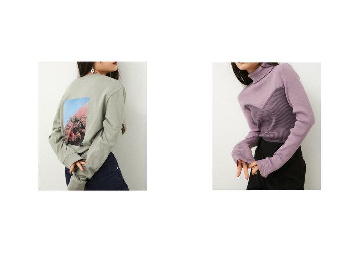 【LAGUA GEM/ラグア ジェム】のKHA1&PUR1 LAGUA GEMのおすすめ!人気、トレンド・レディースファッションの通販 おすすめファッション通販アイテム レディースファッション・服の通販 founy(ファニー) ファッション Fashion レディースファッション WOMEN トップス Tops Tshirt ニット Knit Tops ビスチェ Bustier 2021年 2021 2021 春夏 S/S SS Spring/Summer 2021 S/S 春夏 SS Spring/Summer プリント 春 Spring |ID:crp329100000018502