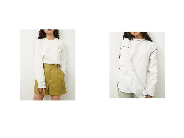 【LAGUA GEM/ラグア ジェム】のSLEEVE GATHER TOPS&PT LAGUA GEMのおすすめ!人気、トレンド・レディースファッションの通販 おすすめファッション通販アイテム レディースファッション・服の通販 founy(ファニー)  ファッション Fashion レディースファッション WOMEN パンツ Pants トップス Tops Tshirt 2021年 2021 2021 春夏 S/S SS Spring/Summer 2021 S/S 春夏 SS Spring/Summer ショート シンプル セットアップ 春 Spring  ID:crp329100000018505