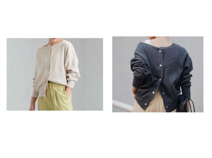 【green label relaxing / UNITED ARROWS/グリーンレーベル リラクシング / ユナイテッドアローズ】のCFC ドットボダン 3WAY プルオーバー カーディガン UNITED ARROWSのおすすめ!人気、トレンド・レディースファッションの通販  おすすめファッション通販アイテム レディースファッション・服の通販 founy(ファニー) ファッション Fashion レディースファッション WOMEN トップス Tops Tshirt カーディガン Cardigans パーカ Sweats プルオーバー Pullover スウェット Sweat カーディガン シンプル スウェット ドット パーカー リラックス 春 Spring 秋 Autumn/Fall |ID:crp329100000018803