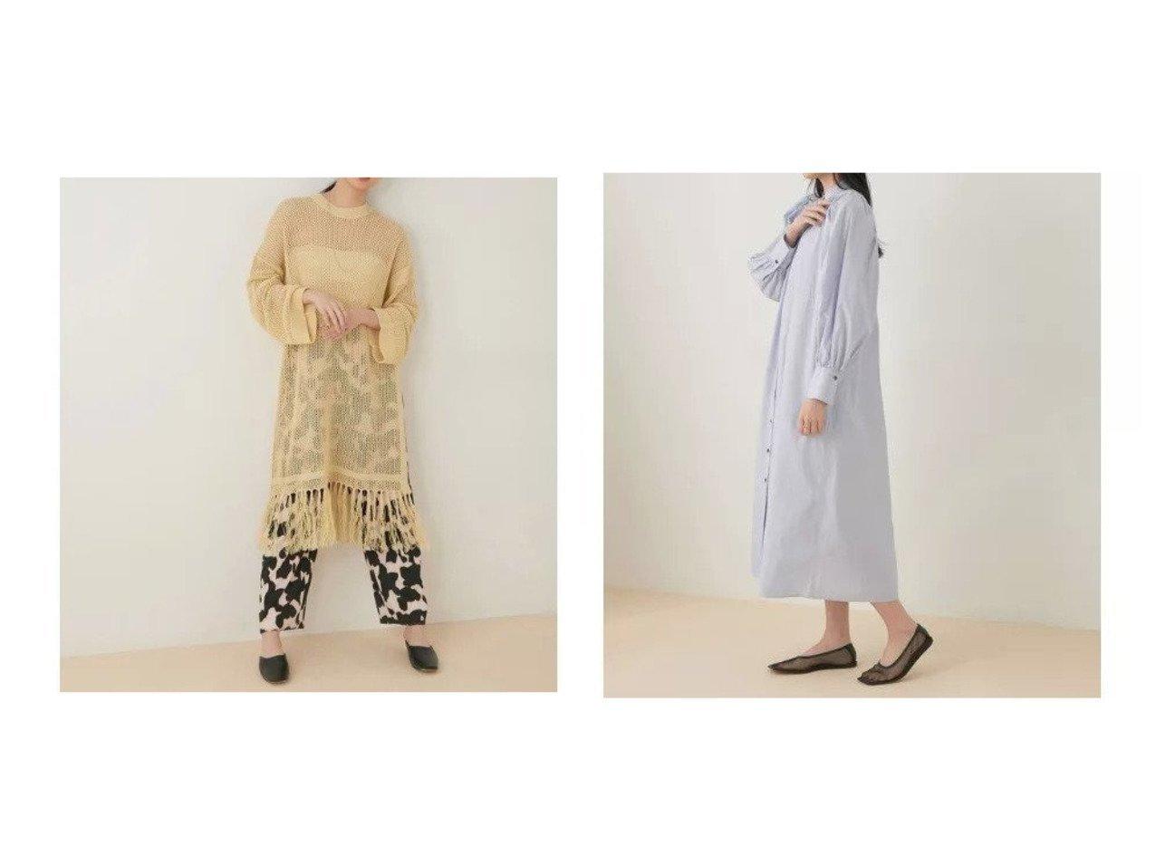 【ADAM ET ROPE'/アダム エ ロペ】のメッシュ編みロングスリーブワンピース&【WEB限定】バンドカラーフレアーシャツワンピース ROPEのおすすめ!人気、トレンド・レディースファッションの通販  おすすめで人気の流行・トレンド、ファッションの通販商品 メンズファッション・キッズファッション・インテリア・家具・レディースファッション・服の通販 founy(ファニー) https://founy.com/ ファッション Fashion レディースファッション WOMEN ワンピース Dress シャツワンピース Shirt Dresses 春 Spring シンプル スラックス スリット スリーブ タンク チュニック デニム 長袖 フリンジ ポケット メッシュ ロング 2021年 2021 S/S 春夏 SS Spring/Summer 2021 春夏 S/S SS Spring/Summer 2021 |ID:crp329100000018826