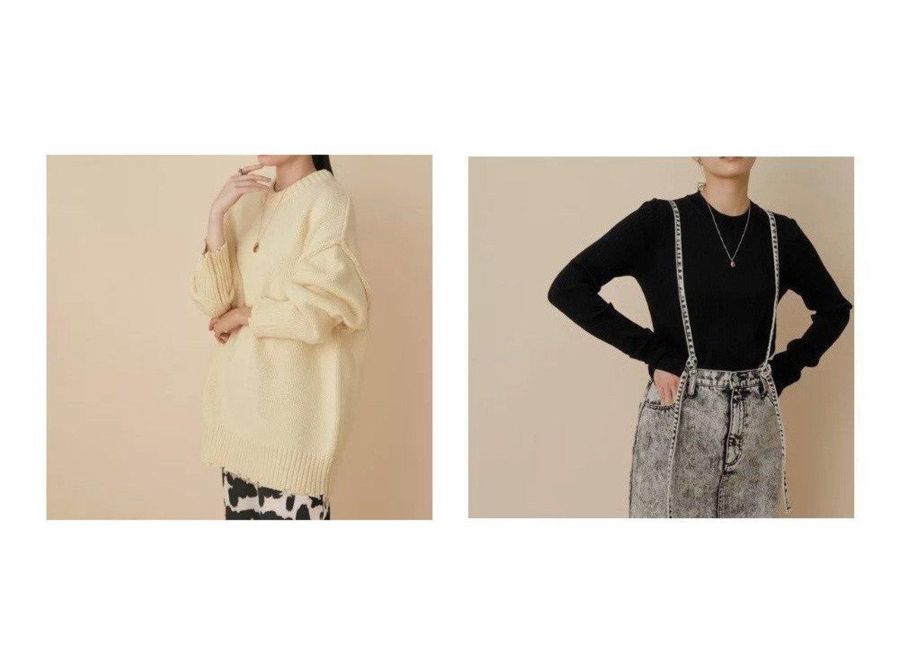 【ADAM ET ROPE'/アダム エ ロペ】のコットンフリンジBIGプルオーバー&ワイドリブニットプルオーバー ROPEのおすすめ!人気、トレンド・レディースファッションの通販  おすすめで人気の流行・トレンド、ファッションの通販商品 メンズファッション・キッズファッション・インテリア・家具・レディースファッション・服の通販 founy(ファニー) https://founy.com/ ファッション Fashion レディースファッション WOMEN トップス Tops Tshirt ニット Knit Tops プルオーバー Pullover アクリル 春 Spring 今季 セーター フリンジ ベーシック ボトム ポケット 2021年 2021 S/S 春夏 SS Spring/Summer 2021 春夏 S/S SS Spring/Summer 2021 |ID:crp329100000018828
