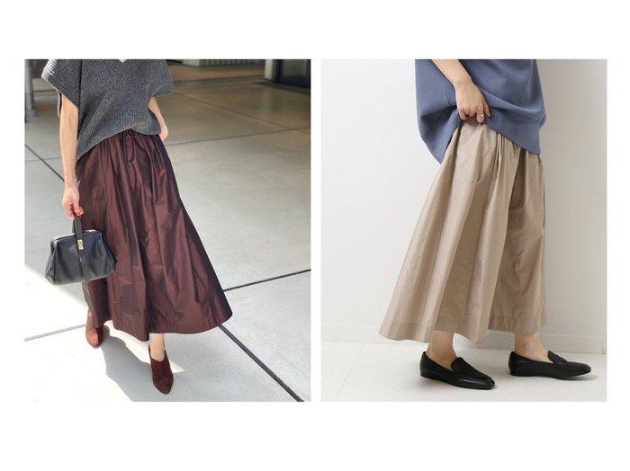 【Spick & Span/スピック&スパン】のライトタフタギャザースカート Spick & Spanのおすすめ!人気、トレンド・レディースファッションの通販  おすすめファッション通販アイテム レディースファッション・服の通販 founy(ファニー) ファッション Fashion レディースファッション WOMEN スカート Skirt Aライン/フレアスカート Flared A-Line Skirts 2020年 2020 2020-2021 秋冬 A/W AW Autumn/Winter / FW Fall-Winter 2020-2021 A/W 秋冬 AW Autumn/Winter / FW Fall-Winter ギャザー コンパクト シンプル タフタ フレア 再入荷 Restock/Back in Stock/Re Arrival |ID:crp329100000018836