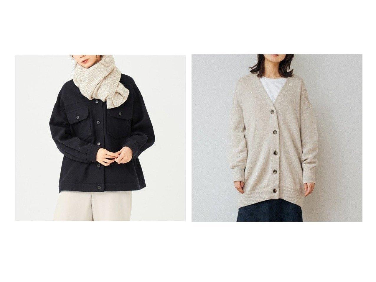 【#Newans/ハッシュニュアンス】の【軽くて暖か】エアリーウールストール&【軽くて暖か】エアリーウールカーディガン #Newansのおすすめ!人気、トレンド・レディースファッションの通販  おすすめで人気の流行・トレンド、ファッションの通販商品 メンズファッション・キッズファッション・インテリア・家具・レディースファッション・服の通販 founy(ファニー) https://founy.com/ ファッション Fashion レディースファッション WOMEN トップス Tops Tshirt カーディガン Cardigans 送料無料 Free Shipping ストール 冬 Winter |ID:crp329100000018860