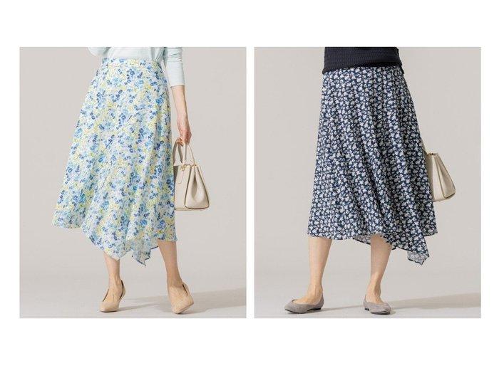 【KUMIKYOKU/組曲】のマルチパターンプリント フレアスカート スカートのおすすめ!人気、トレンド・レディースファッションの通販 おすすめファッション通販アイテム レディースファッション・服の通販 founy(ファニー) ファッション Fashion レディースファッション WOMEN スカート Skirt Aライン/フレアスカート Flared A-Line Skirts イレギュラーヘム 春 Spring 吸水 ストライプ 定番 Standard フラワー フレア ブロード プリント モダン モチーフ リラックス 2021年 2021 S/S 春夏 SS Spring/Summer 2021 春夏 S/S SS Spring/Summer 2021 送料無料 Free Shipping |ID:crp329100000018914