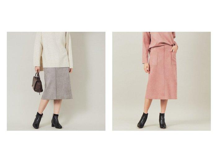 【abahouse mavie/アバハウスマヴィ】の【追加新色】ecru フェイクスエードタイトスカート スカートのおすすめ!人気、トレンド・レディースファッションの通販 おすすめファッション通販アイテム レディースファッション・服の通販 founy(ファニー) ファッション Fashion レディースファッション WOMEN スカート Skirt Aライン/フレアスカート Flared A-Line Skirts スエード ストレッチ センター 定番 Standard パーカー ビッグ フェイクスエード フレア フロント ポケット 冬 Winter |ID:crp329100000018919