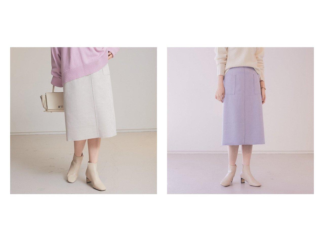 【abahouse mavie/アバハウスマヴィ】の【春新色登場】ecru スエードタイトスカート(裏付き) スカートのおすすめ!人気、トレンド・レディースファッションの通販 おすすめで人気の流行・トレンド、ファッションの通販商品 メンズファッション・キッズファッション・インテリア・家具・レディースファッション・服の通販 founy(ファニー) https://founy.com/ ファッション Fashion レディースファッション WOMEN スカート Skirt Aライン/フレアスカート Flared A-Line Skirts 春 Spring スエード ストレッチ センター 定番 Standard 人気 パーカー ビッグ フェイクスエード フレア フロント ポケット 冬 Winter |ID:crp329100000018921