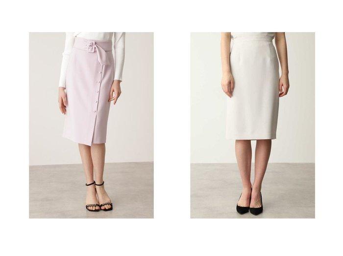 【Pinky&Dianne/ピンキーアンドダイアン】の綾二重セットアップスカート&くるみドット付きタイトスカート Pinky&Dianneのおすすめ!人気、トレンド・レディースファッションの通販 おすすめ人気トレンドファッション通販アイテム 人気、トレンドファッション・服の通販 founy(ファニー)  ファッション Fashion レディースファッション WOMEN スカート Skirt セットアップ Setup スカート Skirt エレガント ドット プリント セットアップ センター タイトスカート フィット |ID:crp329100000018925